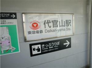 20130411sakura_h.jpg