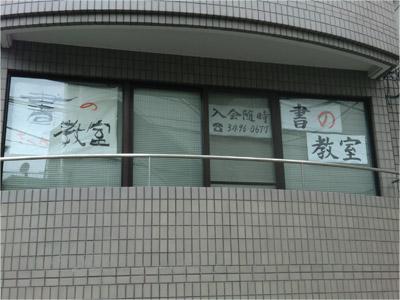 20130528sakura_b.jpg
