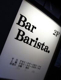 barista_01.jpg