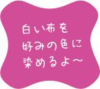 hana_08.jpg