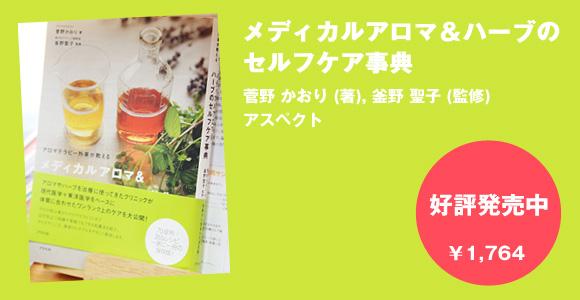 kaoaroma_04.jpg