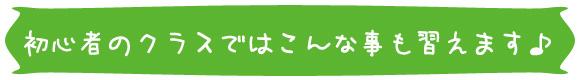 kaoaroma_t01.jpg