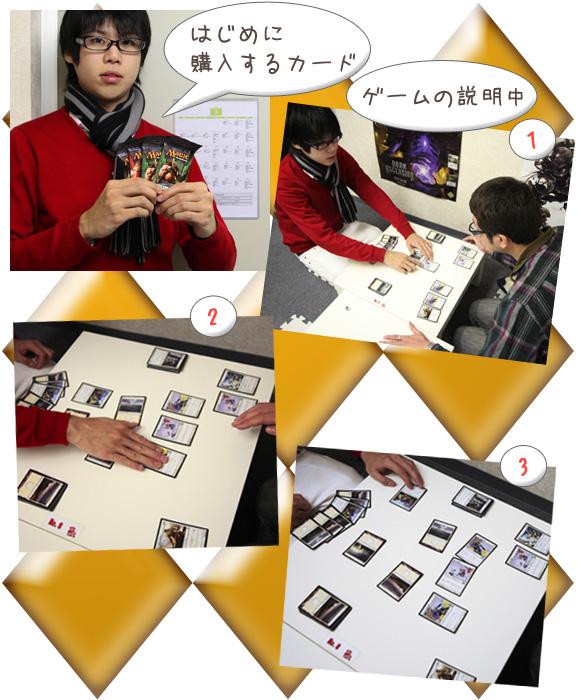 kate_04.jpg