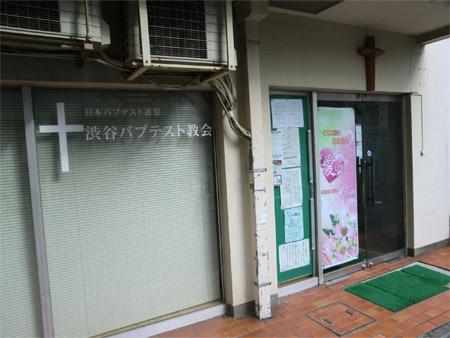 kininaru20121122_c.jpg