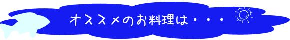 nalu_t01.jpg