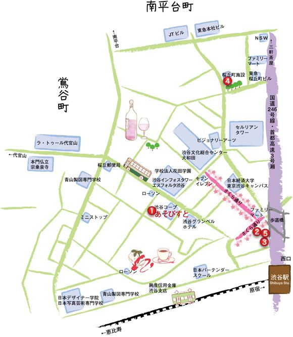 sakura_map03_lady01.jpg