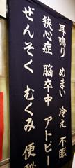 sakuraya_02.jpg