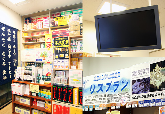 sakuraya_04.jpg