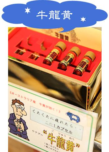 sakuraya_06.jpg