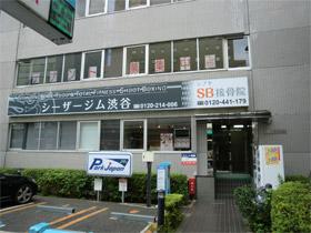 sanpo3_c.jpg
