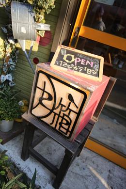tsuki_01.jpg