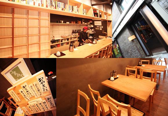 tsumamiya_big_01.jpg