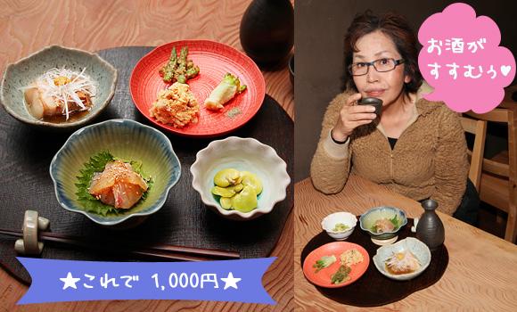 tsumamiya_big_05.jpg