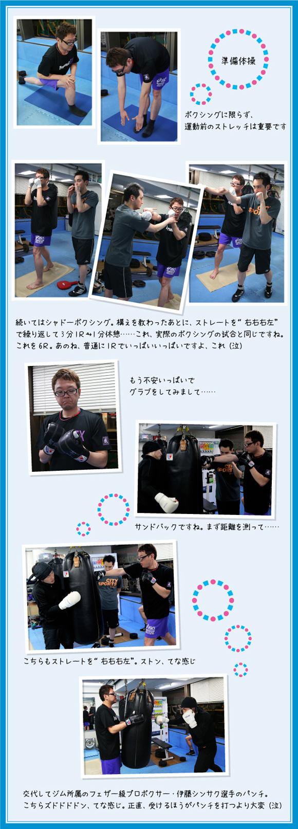 win_04.jpg