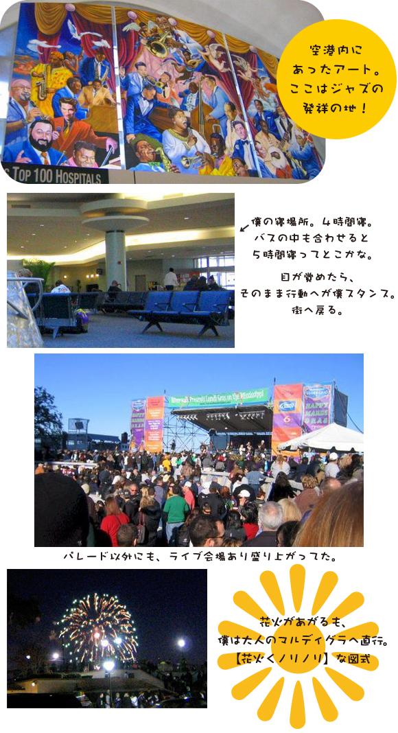 nobu0203_01.jpg