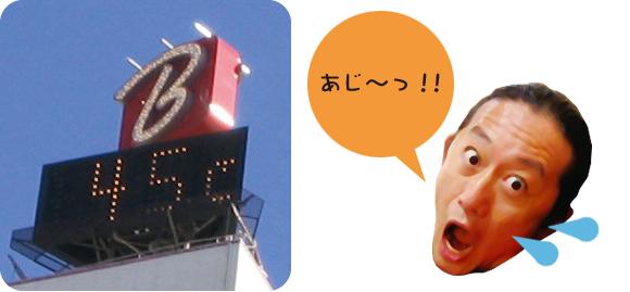 nobuki13112702.jpg