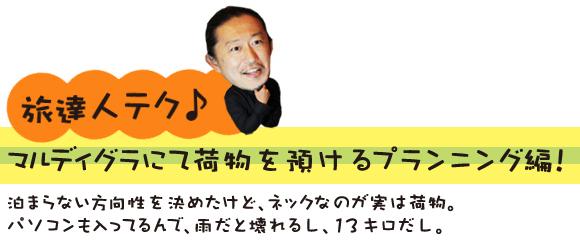 tabi_2_02.jpg