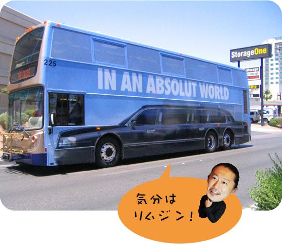 nobuki13112703.jpg