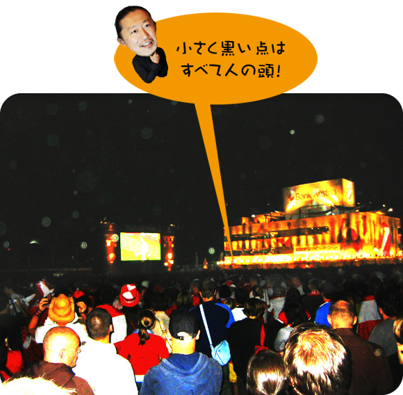 nobuki131211_02_3.jpg