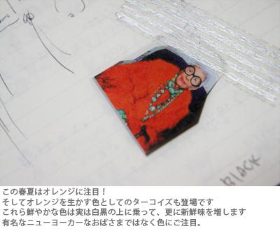 momi170206_03.jpg