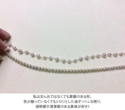 momi170323.jpg