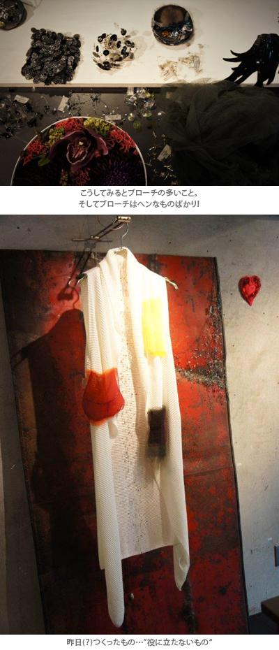 momi171019_0022.jpg