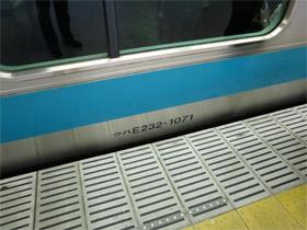 20120601t1.jpg