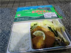 20120629pict_c.jpg