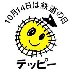 20121012pict_c.jpg