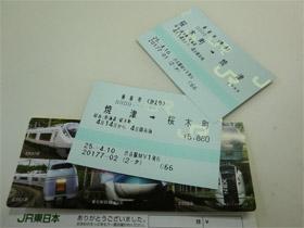 20130412pict_d.jpg