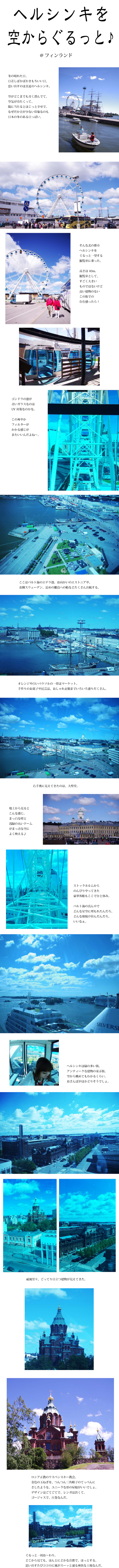 tomako160205.jpg