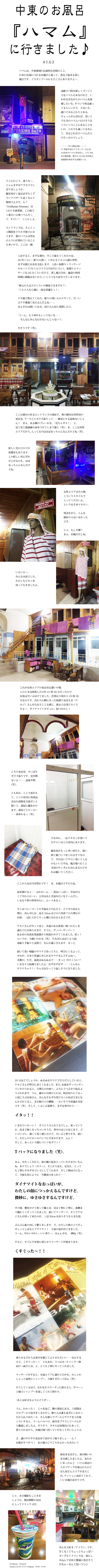 tomako160224.jpg