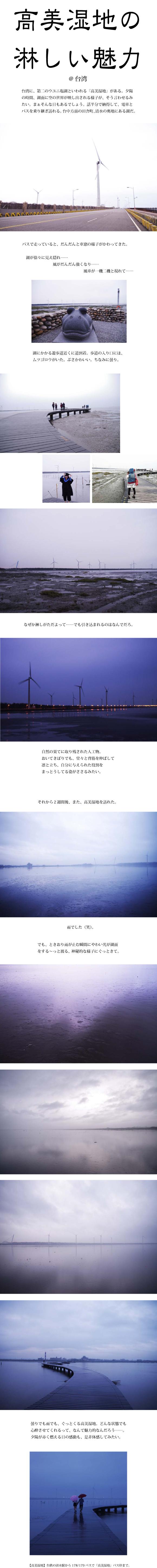 tomako160406.jpg