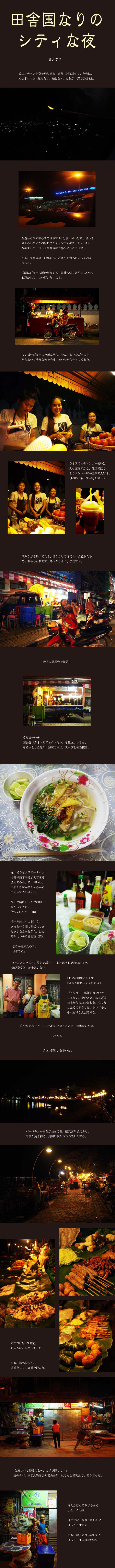 tomako161006.jpg