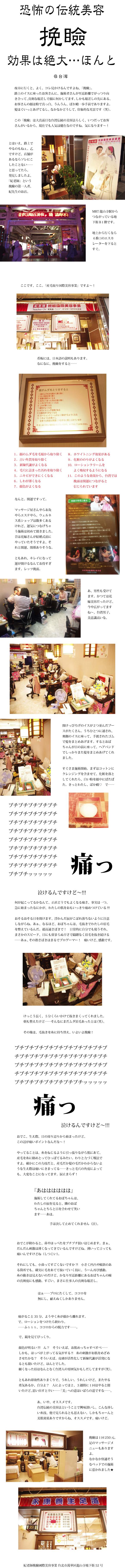 tomako161110.jpg