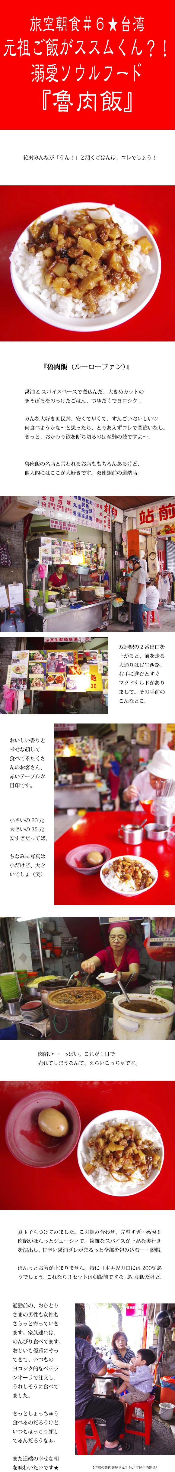 tomako170105.jpg