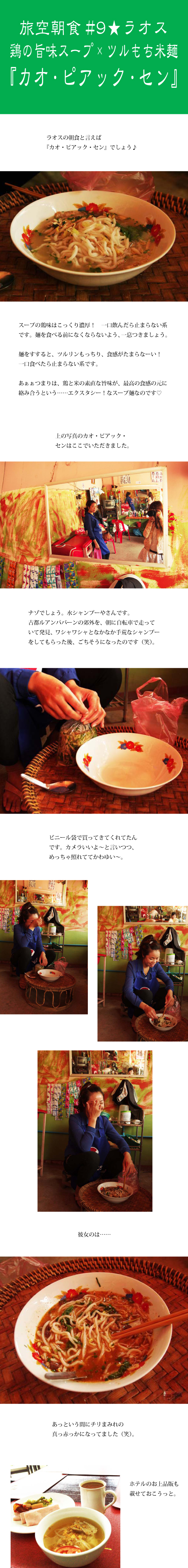 tomako170125.jpg
