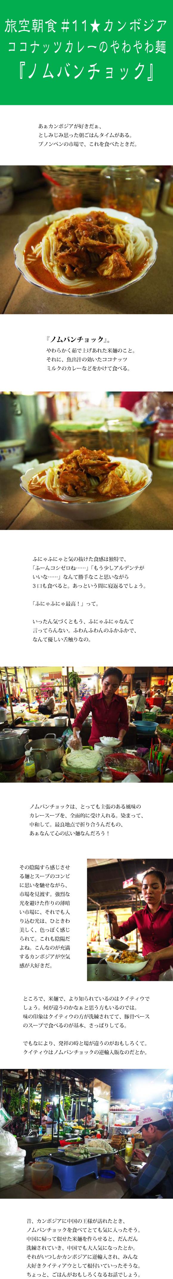 tomako170215.jpg