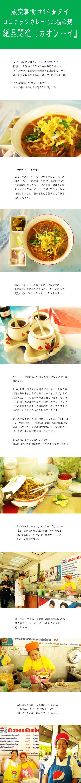 tomako170309.jpg