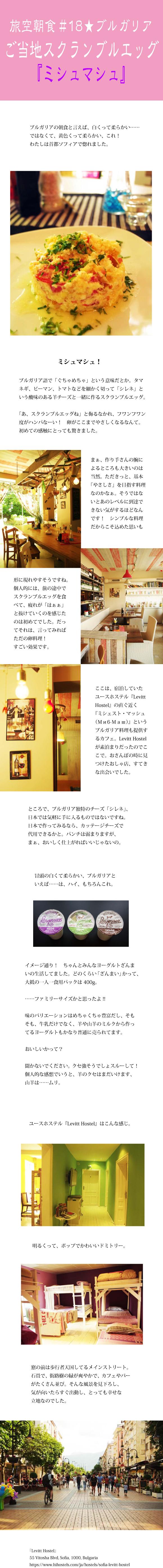 tomako170405.jpg