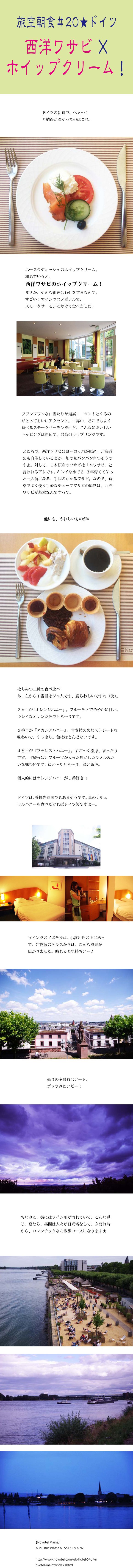 tomako170412.jpg