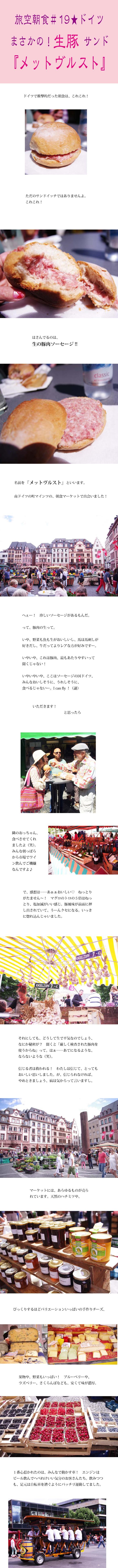 tomako170419.jpg