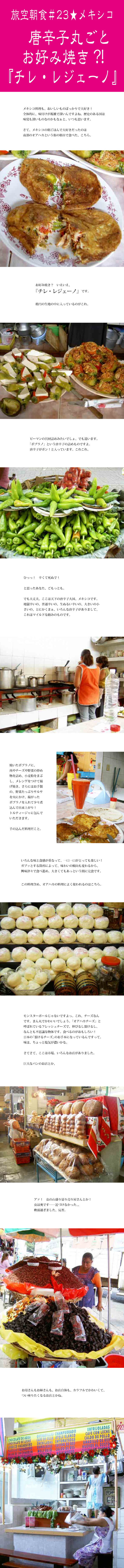 tomako170516.jpg