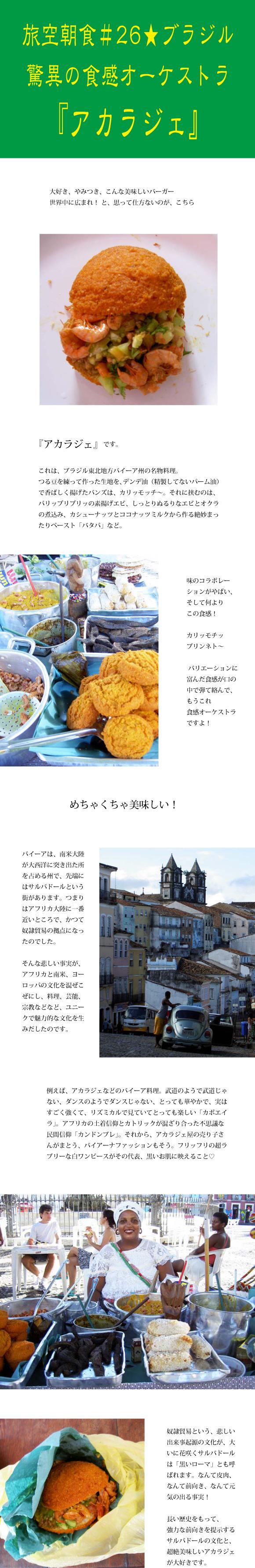 tomako170608.jpg