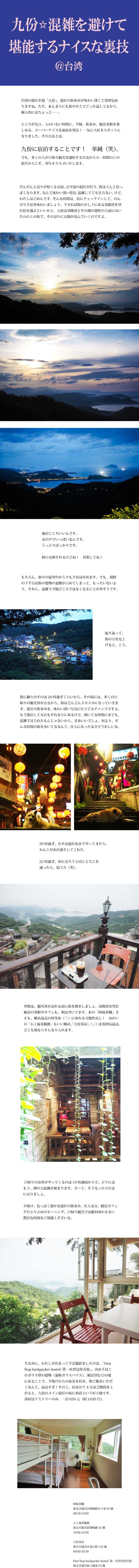 tomako170712.jpg