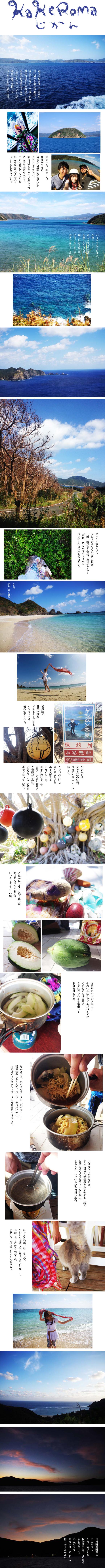 tomako178.jpg