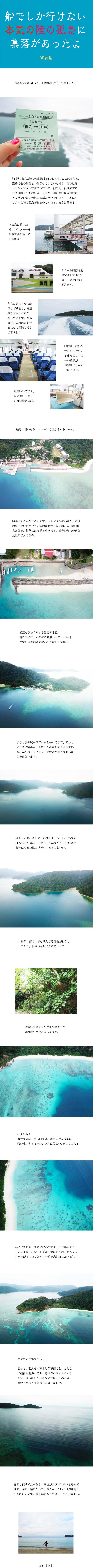 tomako180118.jpg