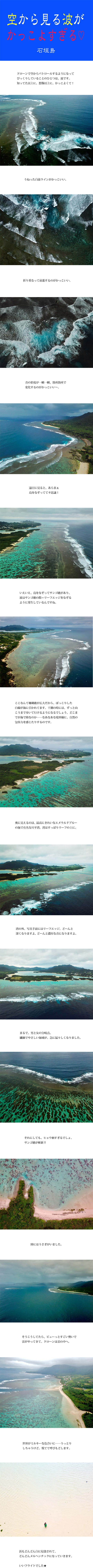 tomako180214.jpg