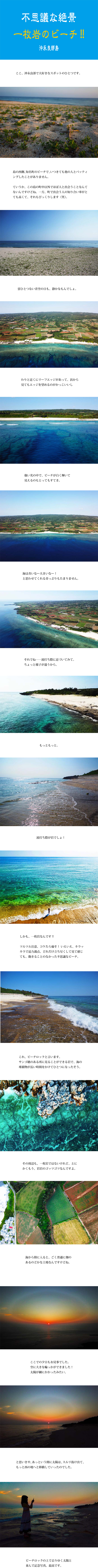 tomako180704.jpg