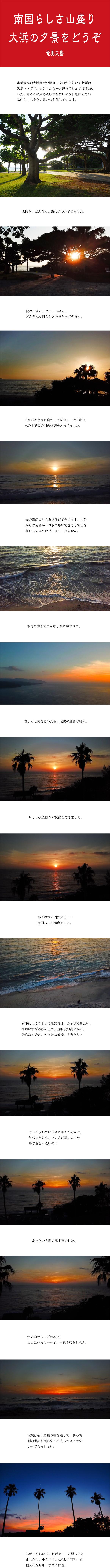 tomako180802.jpg